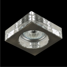 Downlight 71009 chrom matt 1xGU10/50W